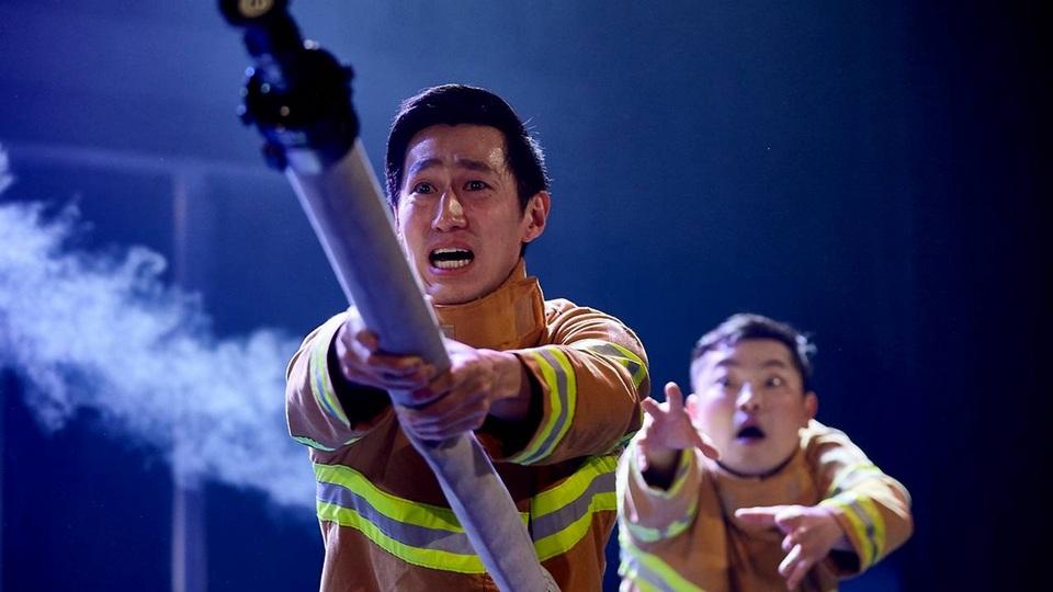 fireman show korea