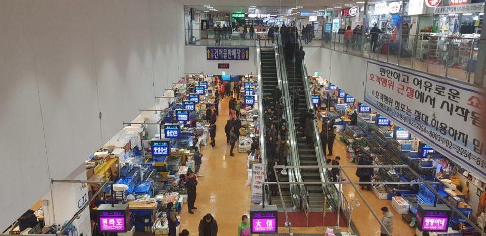 Noryangjin new market