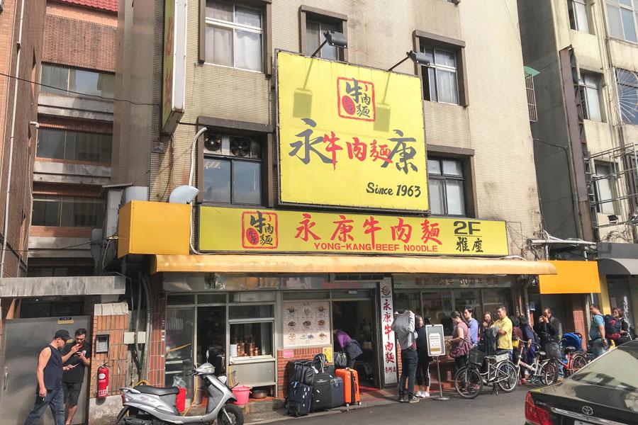 Yong kang beef noodles restaurant