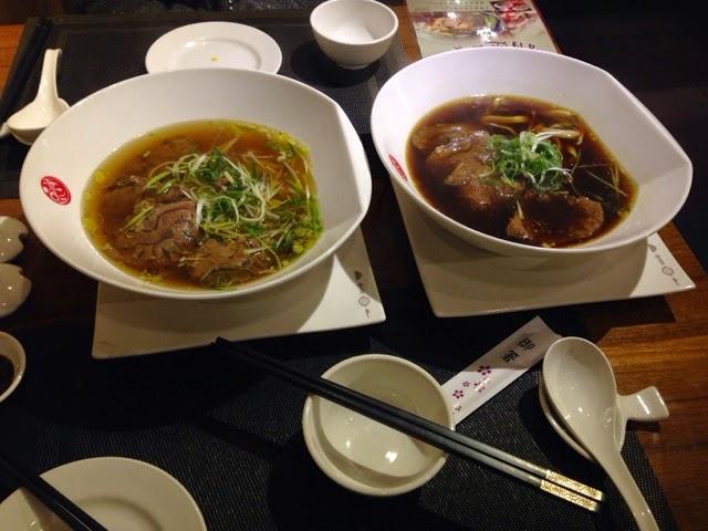 Pin chuan lan beef noodle bowl