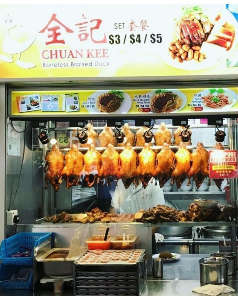 chuan kee singapore