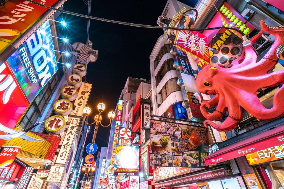 Colorful Osaka city