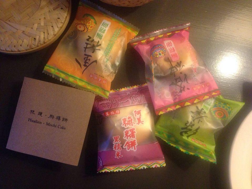Mochi cakes in Master Zeng