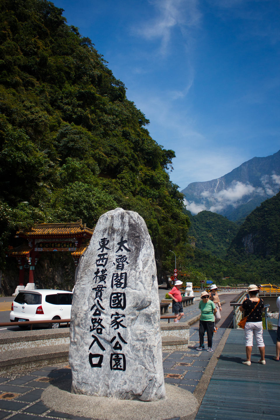 Entrance of Taroko National Park