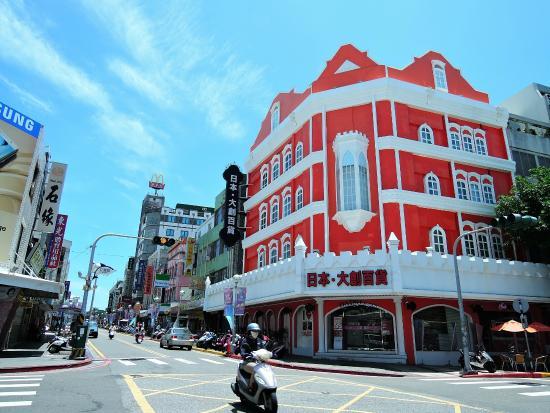 Zhongzheng Road