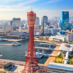 What to do in Kobe? — 10 must, best things to do in Kobe & top things to do in Kobe