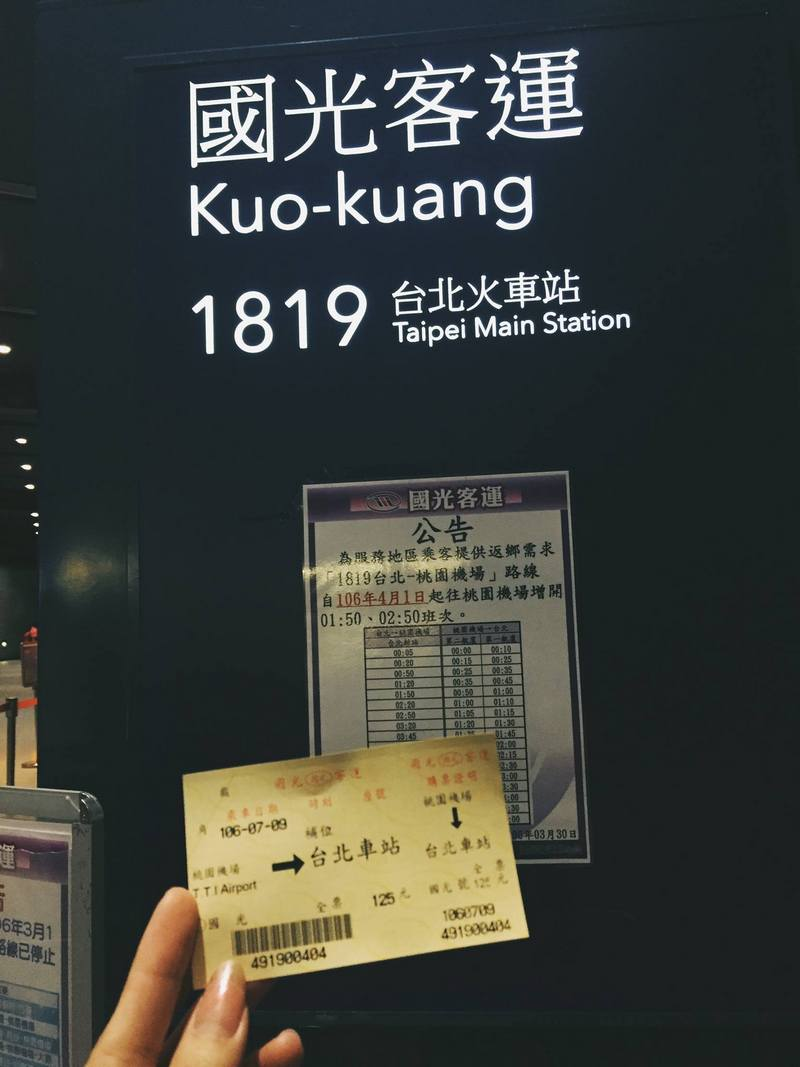 1819 bus ticket from Taipei to Taoyuan airport