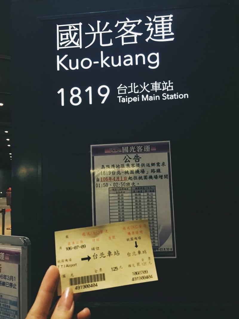 1819 bus ticket from Taipei to Taoyuan airport