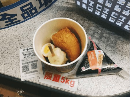 A meal in Taiwan