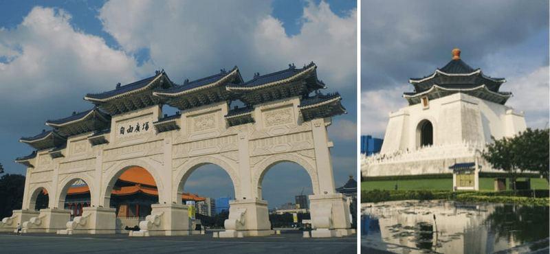 Chiang Kai-shek Memorial Hall, Taipei City, Taiwan
