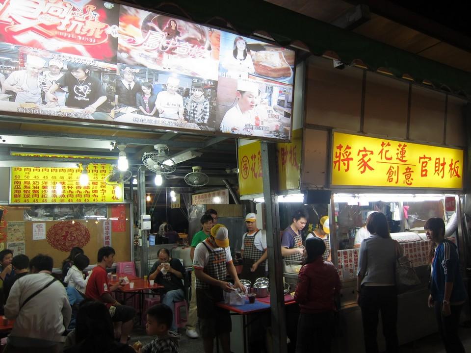 Zi Qiang night market