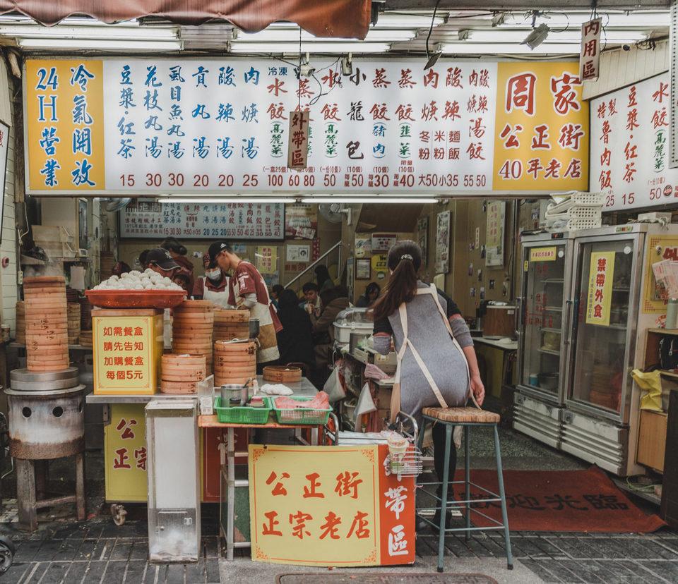 gongzheng-baozi-entrance