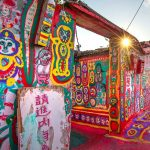 Rainbow Village Taichung blog — How to get & how to visit the most colorful village in Taichung, Taiwan