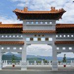 Get lost in Xuanzang Temple — A temple worshiping the Master monk Tang Sanzang near by Sun Moon Lake