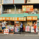 Kaohsiung itinerary — Suggested Kaohsiung itinerary 3 days & how to spend 3 days in Kaohsiung?